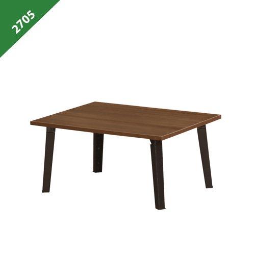 2705 COFFEE TABLE